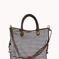 Nautical Stripped Faux Leather Tote | FOREVER 21 - 1045252312