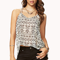Tribal Print High-Low Cami | FOREVER 21 - 2059795118