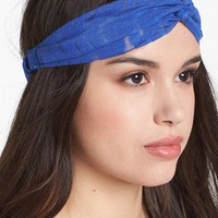 Tasha 'Zebra Safari' Head Wrap | Nordstrom