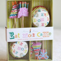 Eat More Cake Cupcake Kit By Meri Meri