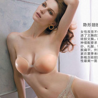 Self-Adhesive Strapless Silicone Bra Push UP Breast Enhancer Nude