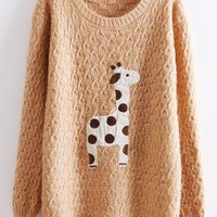 Light Pink Super Adorable Cartoon Giraffe Loose Pullover Swe