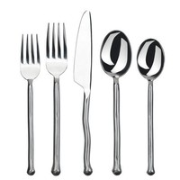 Gourmet Settings Exotique Platinum 20-Piece Stainless Flatware Set, Service for 4