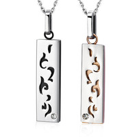 Love Wine Puzzle Titanium Steel Couple Necklace - GULLEITRUSTMART.COM