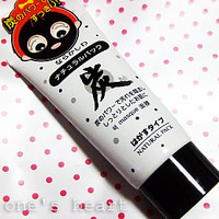 Daiso : Natutal Charcoal Peel Off Face Mask from wash face store jp