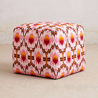Anthropologie - Patterned Box Ottoman
