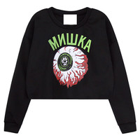 Eyeball Graphic Cropped Sweatshirt - OASAP.com