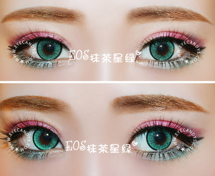 eos new green colored contact from eyecandy s cosmetic