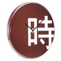 Time 'kanji' Clock By Nava Milano - Nava Milano - Home Furnishings - Unica Home