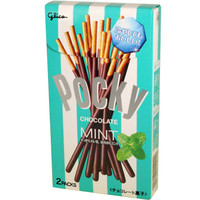 Tasty yum yum Pocky (freakin delicious)