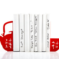Bookends - Chinese tea - laser cut for precision these metal bookends will hold your favorite cookbooks