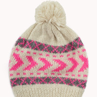 Arrow Striped Beanie | FOREVER21 - 2025102061