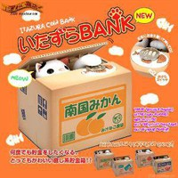 Strapya World : Itazura Coin Bank