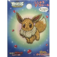 Pokemon Center 2013 Eevee Embroidered Sticker