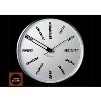 Decode Clock at Wrapables - Wall Clocks