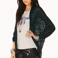 Striped Open-Knit Cardigan