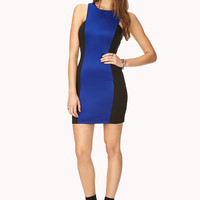 Bold Colorblocked Bodycon Dress