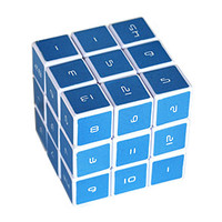 The Magic Cube: Mathematic 3D Logic Puzzle
