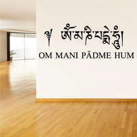 Wall Decal Vinyl Sticker Decals Hindu Om Buddha Indian Sign Words Lettering (z1361)