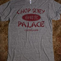 A Christmas Story-Inspired 'Chop Suey Palace' Funny Holiday T-Shirt