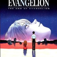 Neon Genesis Evangelion: The End of Evangelion 11 x 17 Movie Poster - Style A
