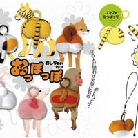 Oppoppo Vibrating Animal Tails Strap Set