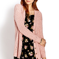 Cozy Slub Knit Cardigan